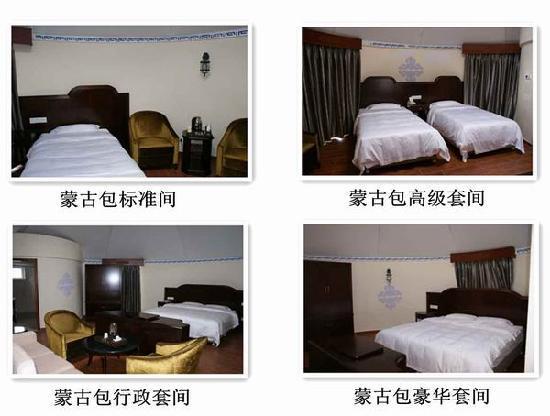 Dahanxinggong Wo'erduo Hotel: 照片描述