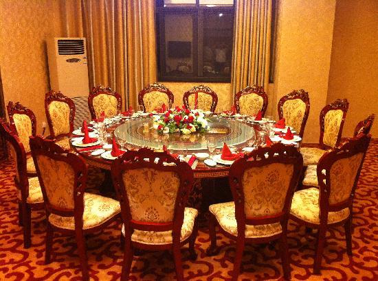 Jiulong Hotel : 包厢