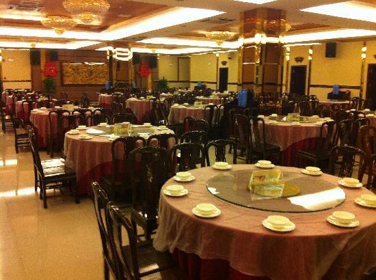 Jiulong Hotel : 大厅