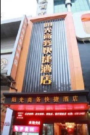 Photo of Yangguang Express Hotel Xi'an