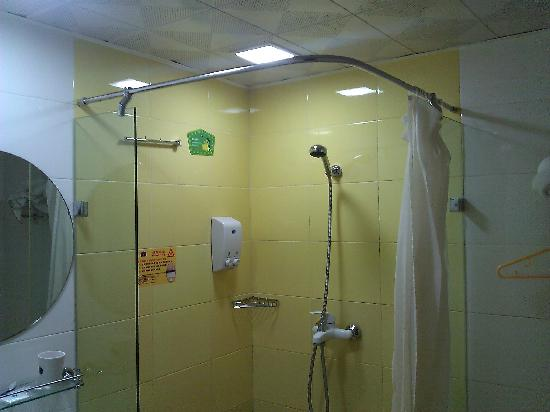 Home Inn Shenyang Xiaodongmen