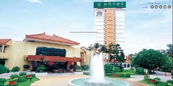 Photo of Rong Qiao Hotel Fuqing