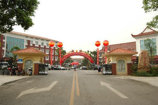 Tiantai New Century Hotel: 酒店正门