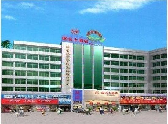 Mintai Grand Hotel