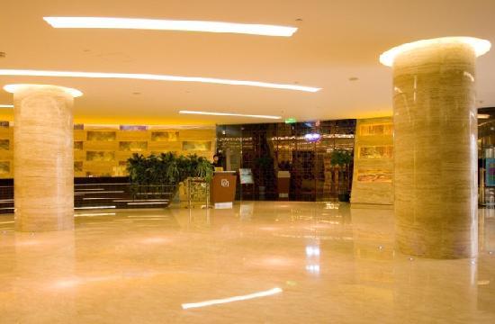 Unisplendour International Center Hotel