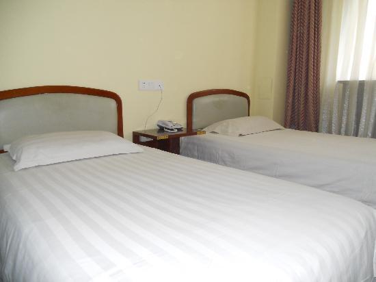 Beijing Bohua Hotel : 标间A