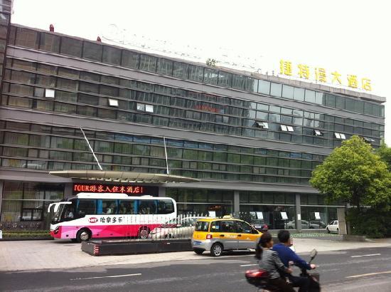 Hangzhou Giantman Hotel