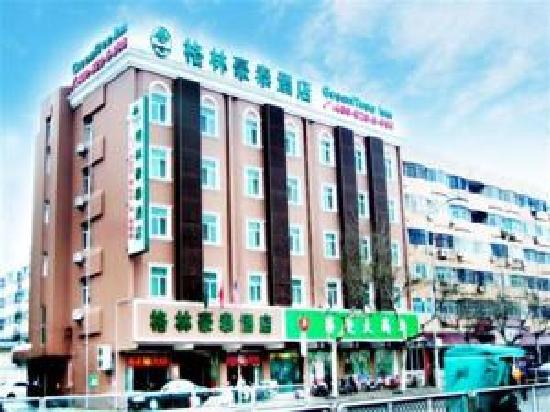 GreenTree Inn Taizhou Pozi Street Pedestrian Street