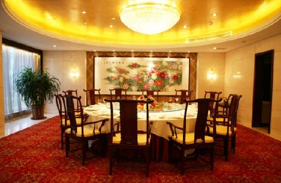 Graceful Boutique Hotel: 豪华餐饮包间
