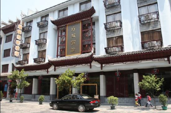 Fucheng Hotel