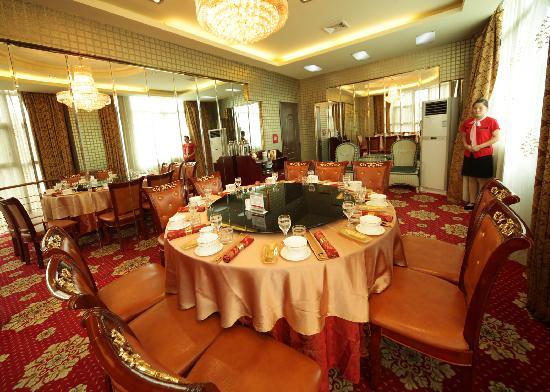 Qingxin Hotel: 豪华气派的酒店大厅