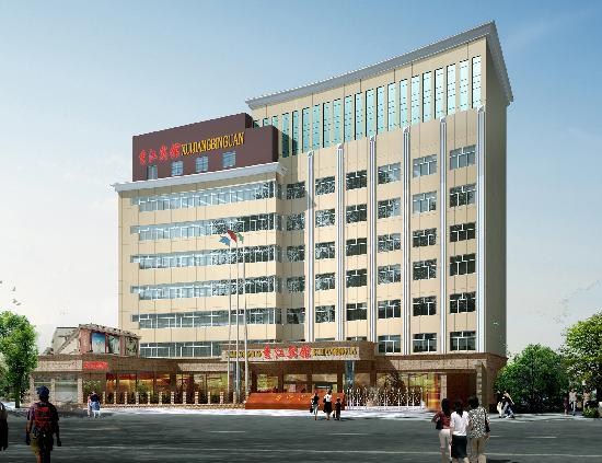 Xiujiang Hotel : getlstd_property_photo