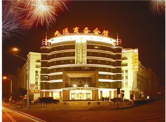 Jiutong Business Club : getlstd_property_photo