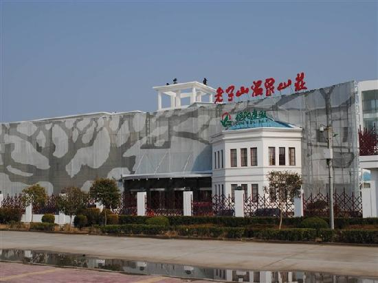Laozishan Hotspring Villa