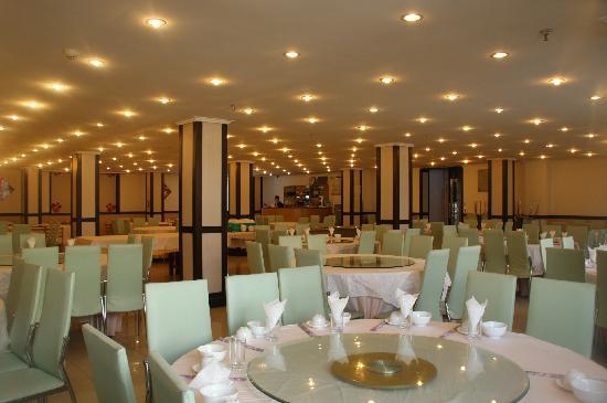 Zhongchu Hotel: 餐厅