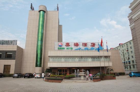 Qinhai Hotel: getlstd_property_photo