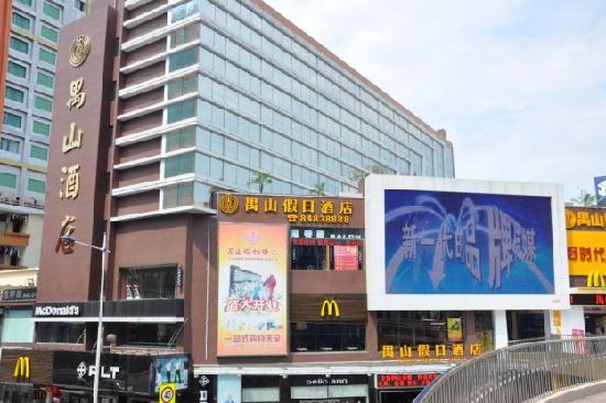 Yushan Holiday Hotel