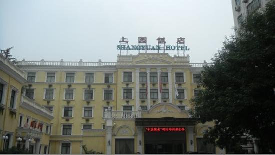 Shang Yuan Hotel: getlstd_property_photo