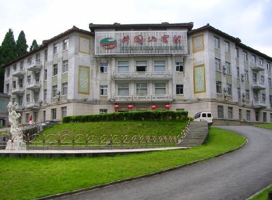 Jinggangshan Hotel