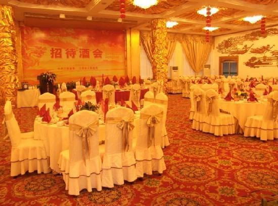 Jinggangshan Hotel: 豪华宴会厅