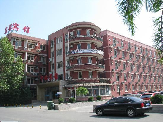 Zhongchu Hotel: 外观