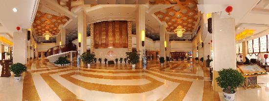 Wantongyuan Hotel