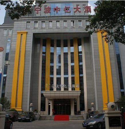 Zhongyi Hotel : getlstd_property_photo