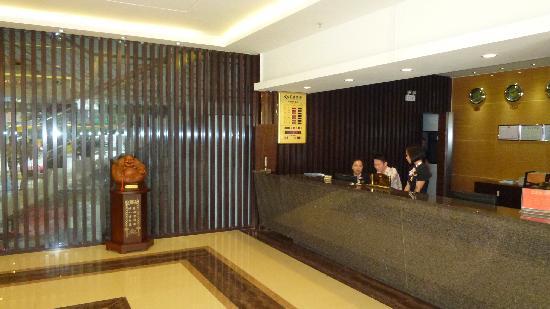 Huiao Hotel: 酒店前台