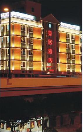 Meiju Hotel