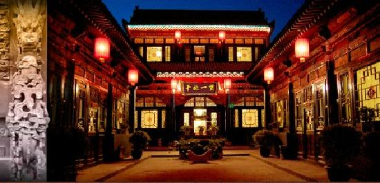 Photo of Zhongshuyuan Inn Pingyao