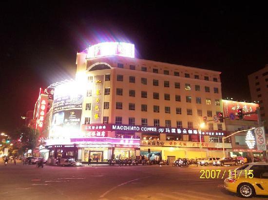 East Paris Hotel
