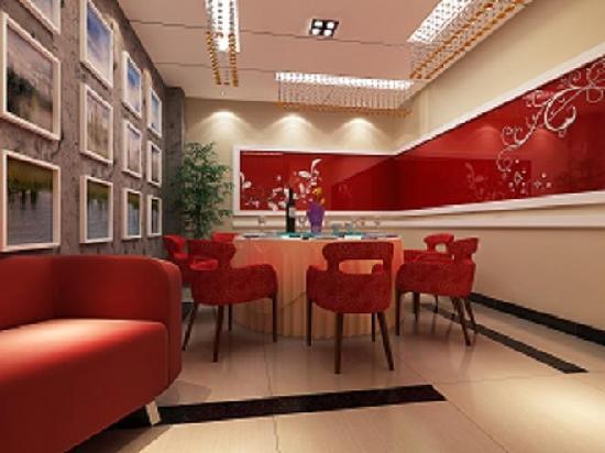 Apple Fashion Hotel : 餐厅