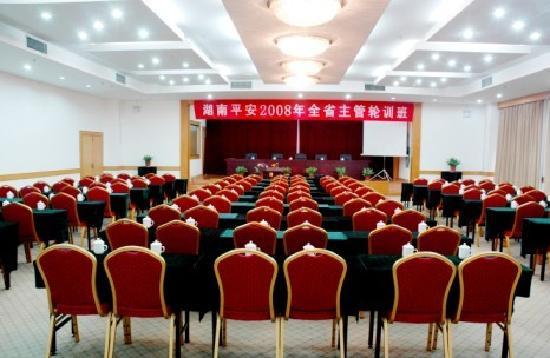 Guo Long Hotel: 照片描述