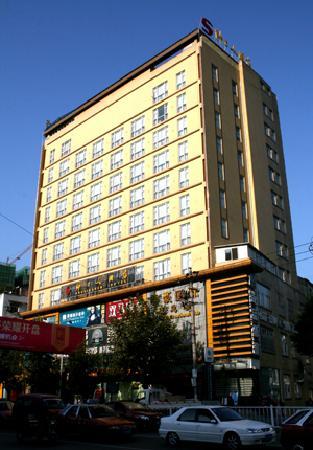 Shuaibaren Hotel: 酒店外观