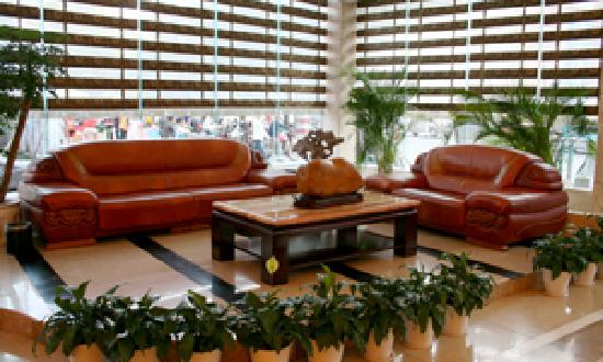 Shuaibaren Hotel: 休息区