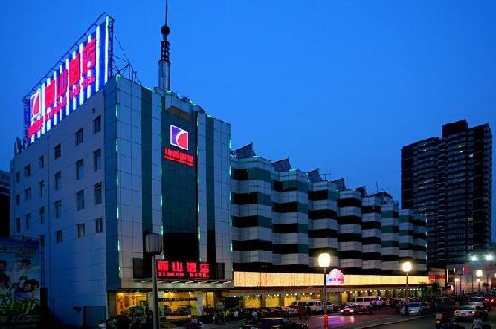 Xi Shan Hotel: 夜景