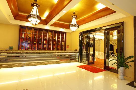 Chinese Overseas Hotel Jingmen : 照片描述