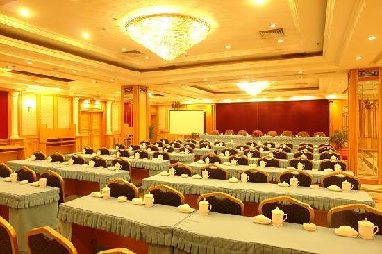 Jin Lun Hotel Lanzhou: 照片描述