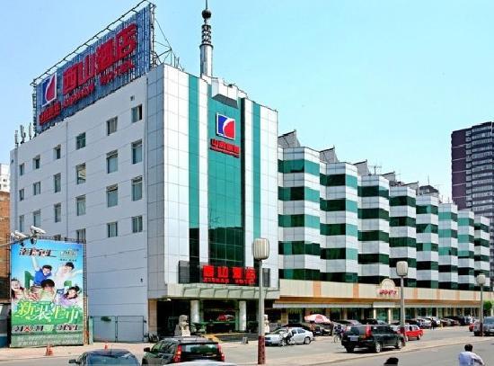 Xi Shan Hotel: 白天外景