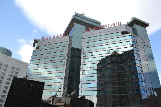 Photo of Jingu Qilong Hotel Beijing