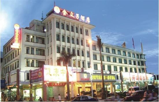 Gold Taizi hotel