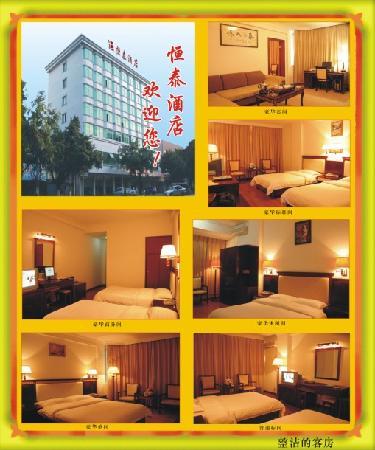 Photo of Heng Tai Hotel Fangchenggang
