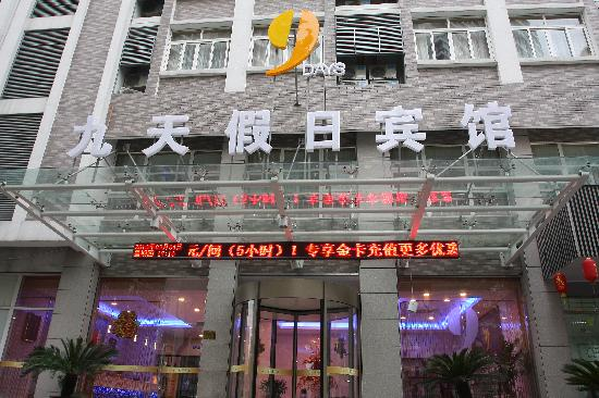 Jiutian Holiday Hotel Tongxiang