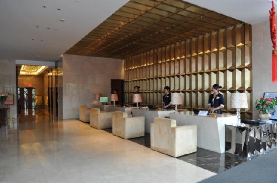 Baisheng Huijin Hotel: 大厅