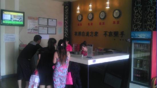 Liangchen Express Hotel: 吧台