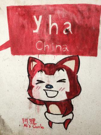 Tina's Hostel : 门口的涂鸦