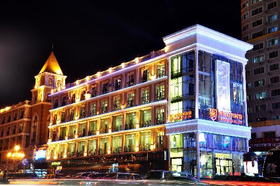 Aolong Business Hotel Manzhouli