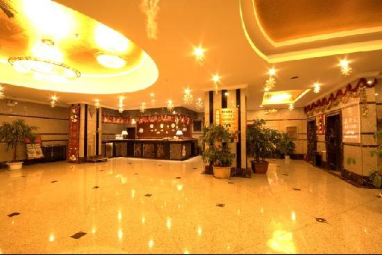 Jinjiang Inn Kunming Beijing Road Chuanxingulou Subway Station : 大堂