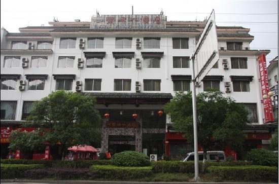 Baofeng Hotel: getlstd_property_photo