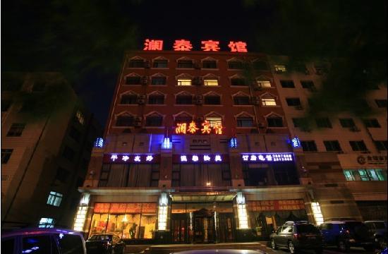 Lantai Hotel